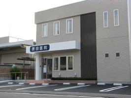 医院 原田 内科