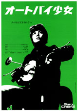 Index of /heartlands/movies/colection_small/chirasi_kirei