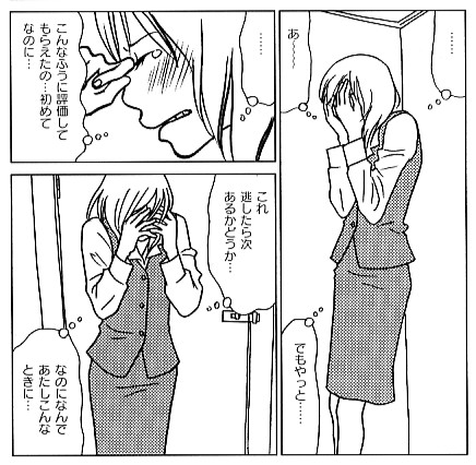 宇仁田・高清水『祝!できちゃっ...