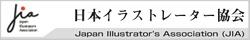 日本イラストレーター協会