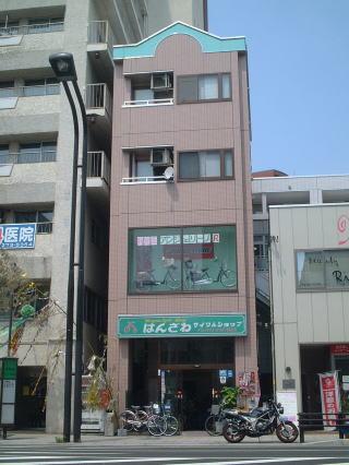自転車店 仙台市 自転車店 : 仙台市の自転車店 半沢 ...