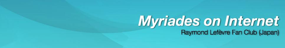 MYRIADES ON INTERNET